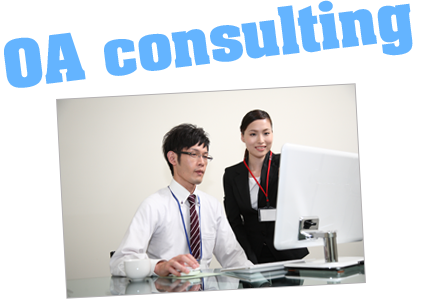 OA consulting